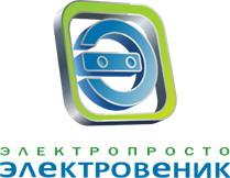 http://www.electrovenik.ru/